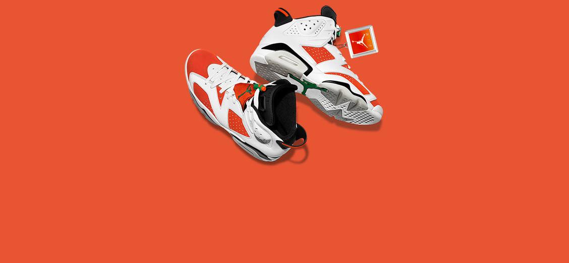 Air Jordan 6 Retro: будь как Майк