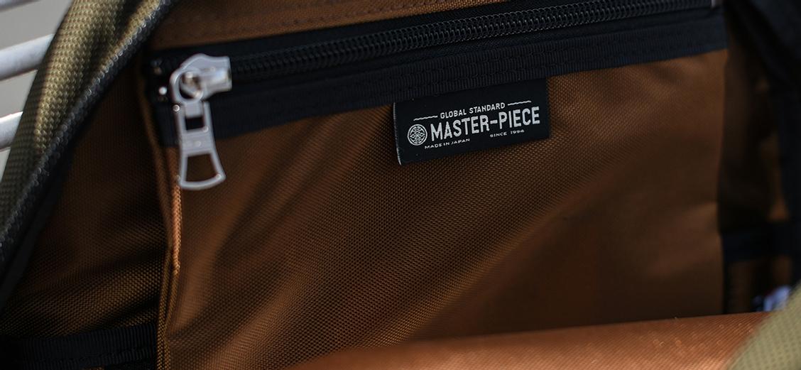Master-Piece: пополнение ассортимента