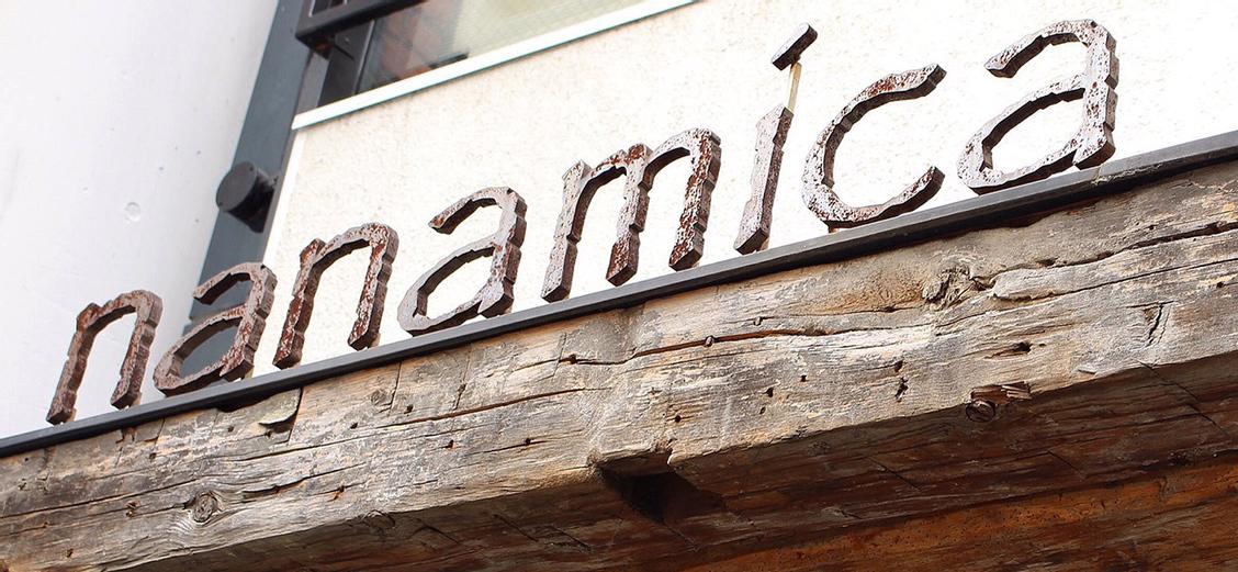 Nanamica: магазины в Японии
