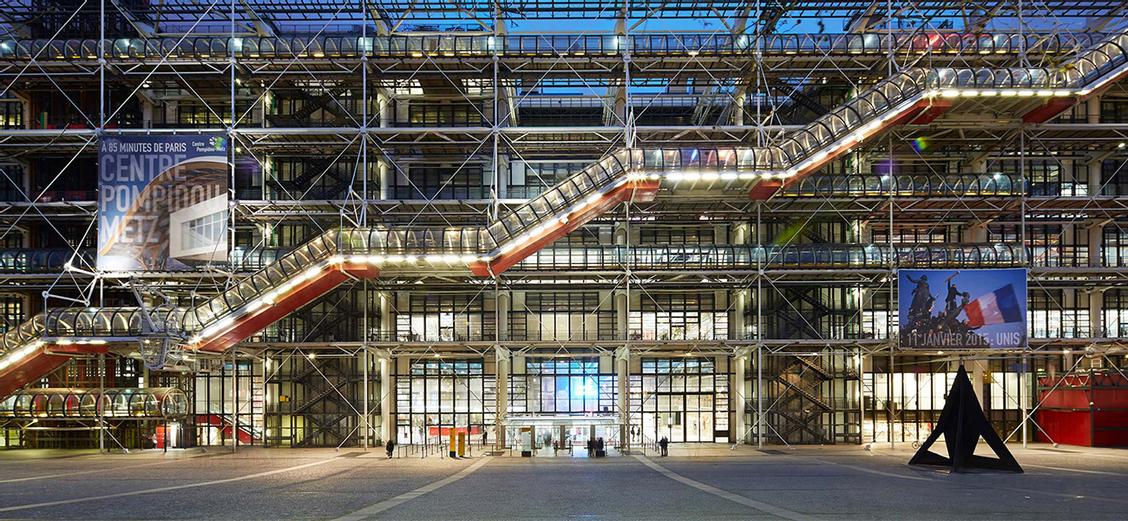 Здание, вдохновившее Air Max 1: Центр Жоржа Помпиду