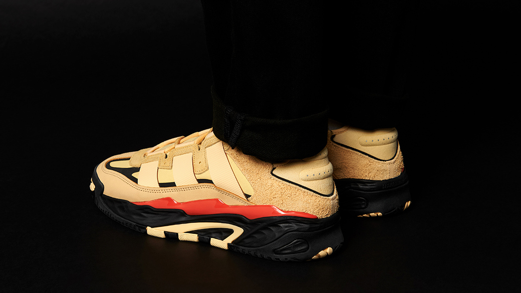 adidas Originals Niteball: силуэт с баскетбольным характером