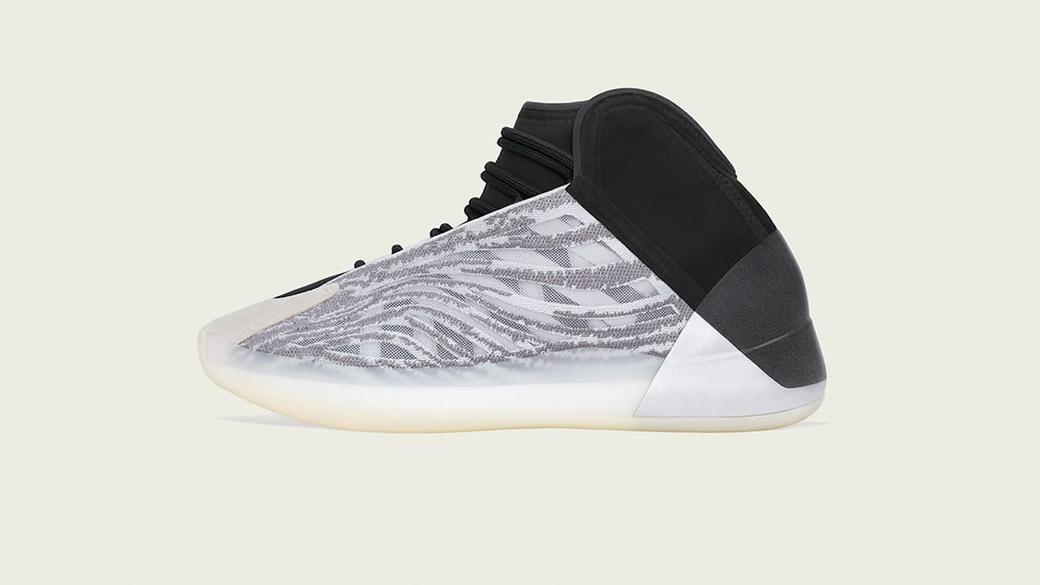 adidas YEEZY QNTM
