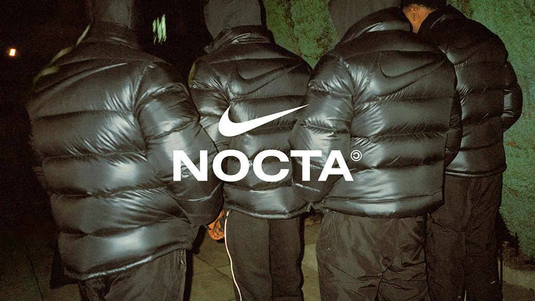 Nike × Drake NOCTA: на пересечении спорта и моды