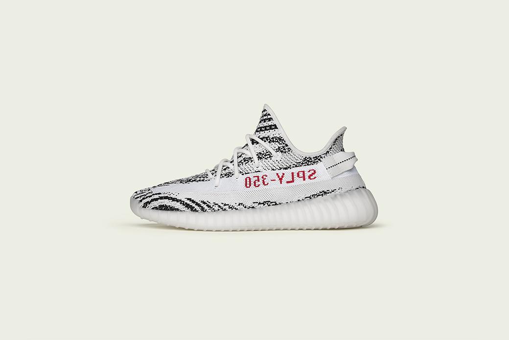 adidas Originals YEEZY BOOST 350 V2 Zebra: повторение истории