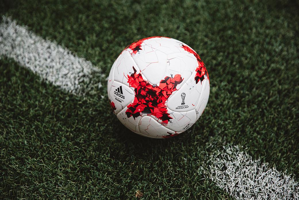 Мячи чемпионатов мира: KRASAVA