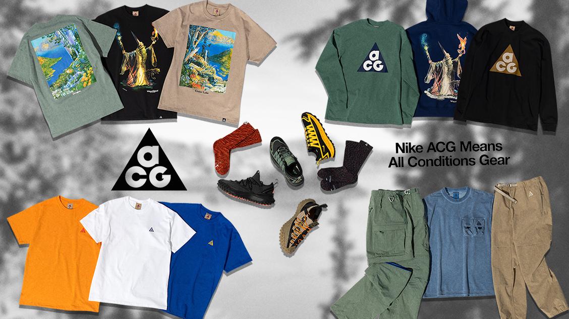 Nike ACG SS21: остров волшебников