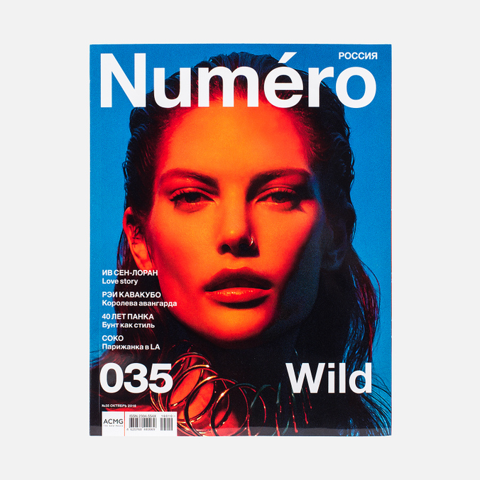 Numero №35 Октябрь 2016 Magazine