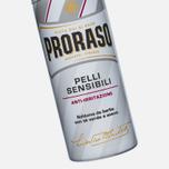 Пена для бритья Proraso Anti-irritashion Small 50ml фото- 2