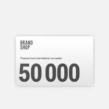 Подарочный сертификат BRANDSHOP на 50 000 руб. фото- 0