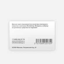 Подарочный сертификат BRANDSHOP на 50 000 руб. фото- 1