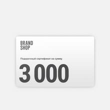 Подарочный сертификат BRANDSHOP на 3 000 руб. фото- 0