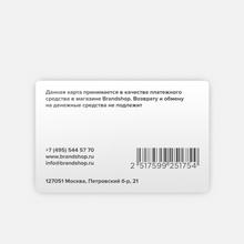 Подарочный сертификат BRANDSHOP на 3 000 руб. фото- 1