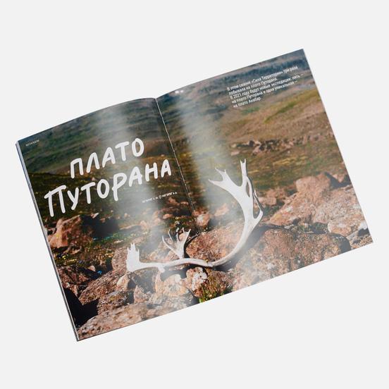 Журнал Сила Территории № 4 Март 2021
