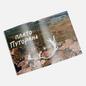 Журнал Сила Территории № 4 Март 2021 фото - 1