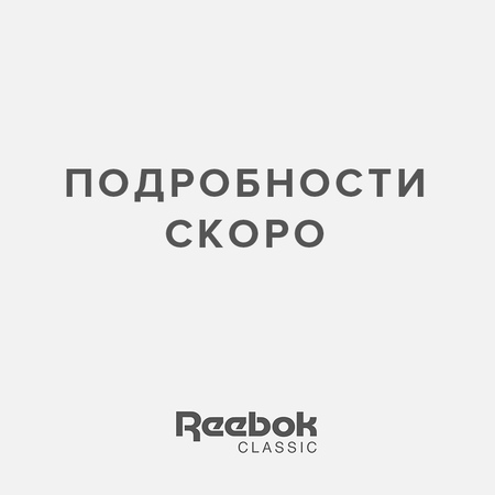 Reebok x Mita Sneakers x Flaph Workout Low Sneakers Clean Navy/Violet/White