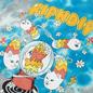 Мужская толстовка RIPNDIP Space Gravy Hoodie Baby Blue Cloud Wash фото - 2
