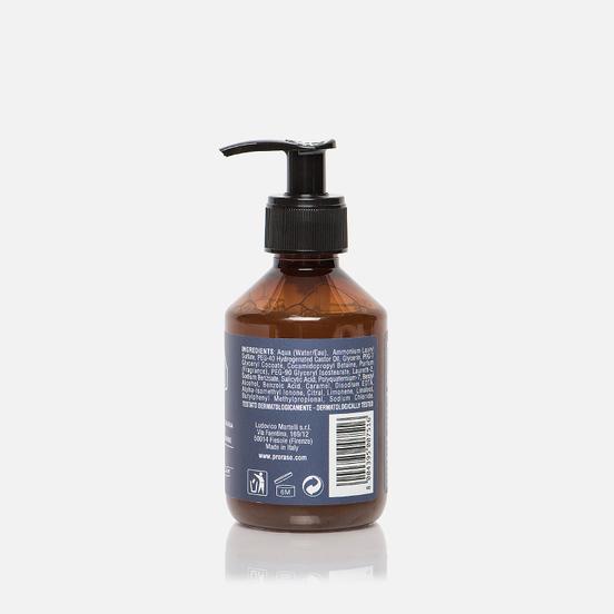 Шампунь для бороды Proraso Azur Lime 200ml