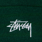Шапка Stussy Stock Cuff Embroidered Logo Forest фото - 1