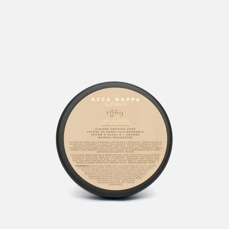 Acca Kappa 1869 Vitamin P4 And Aloe Vera Shaving Soap 200ml