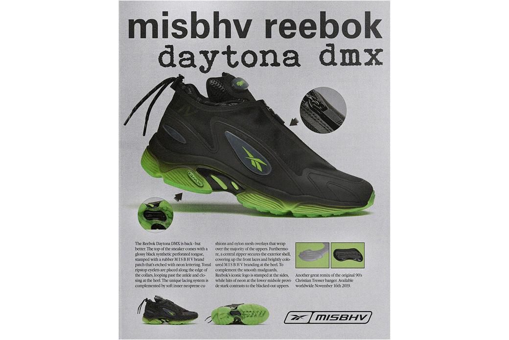 Reebok × MISBHV Daytona DMX 2.0: неоновый след