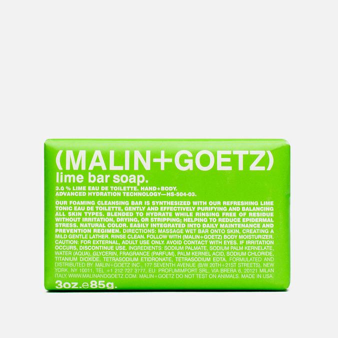 Мыло Malin+Goetz Lime Bar 85g