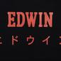 Сумка Edwin Logo Tote Oversized Hazy Dreams Black фото - 1