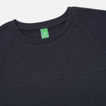 Мужская толстовка MA.Strum Crew Neck Track Dark Navy фото- 1