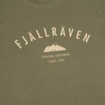 Мужская футболка Fjallraven Trekking Equipment Tarmac фото- 2