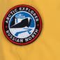 Женская куртка парка Arctic Explorer UMI Yellow фото - 6