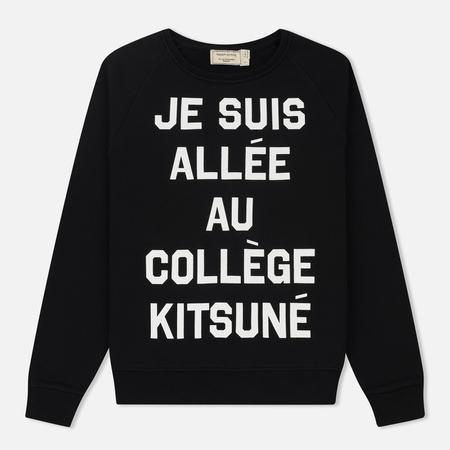 Женская толстовка Maison Kitsune Je Suis Allee Black