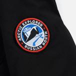 Женская зимняя куртка Arctic Explorer Vera Black фото- 6