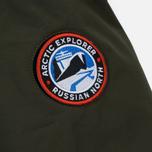 Женская зимняя куртка Arctic Explorer Vera Khaki фото- 6