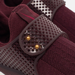 Женские кроссовки Nike Sock Dart Night Maroon/White/Gum Light Brown фото- 5