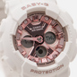 Наручные часы CASIO Baby-G BA-130-7A1ER White/Rose Gold фото - 2