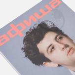Афиша № 11 (395) October 2015 Magazine photo- 1