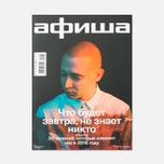 Журнал Афиша № 13-14 (397-398) Декабрь-Январь 2015-2016 фото- 0