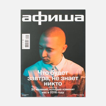 Журнал Афиша № 13-14 (397-398) Декабрь-Январь 2015-2016