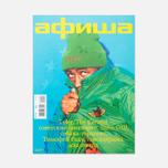 Журнал Афиша № 9 (393) Август 2015 фото- 0