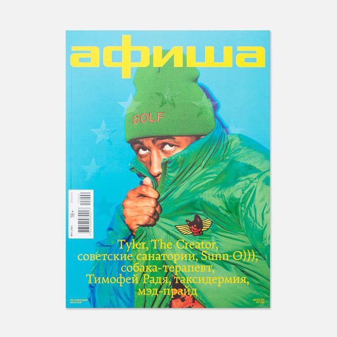 Журнал Афиша № 9 (393) Август 2015