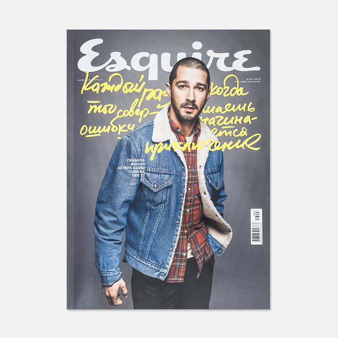 Esquire № 120 March 2016 Magazine