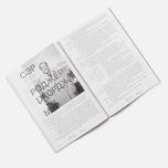 Журнал Esquire № 116 Ноябрь 2015 фото- 5