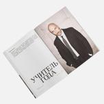 Журнал Esquire № 124 Июль 2016 фото- 5