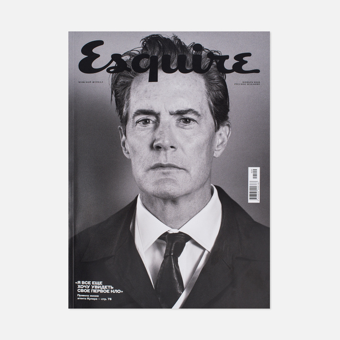 Журнал Esquire № 128 Ноябрь 2016