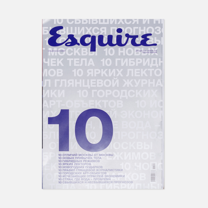 Журнал Esquire № 129 Декабрь 2016-Январь 2017