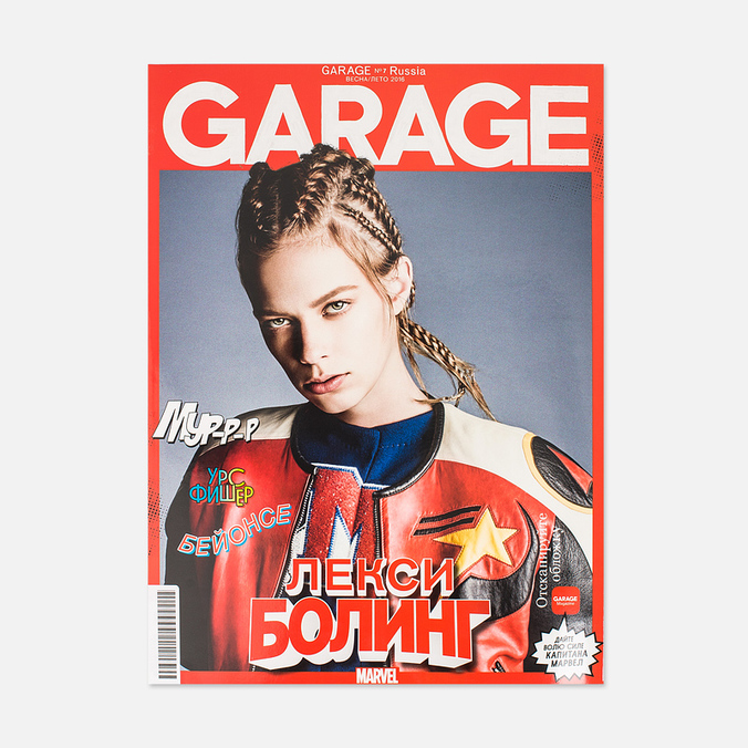 Garage № 7 Spring/Summer 2016 Magazine