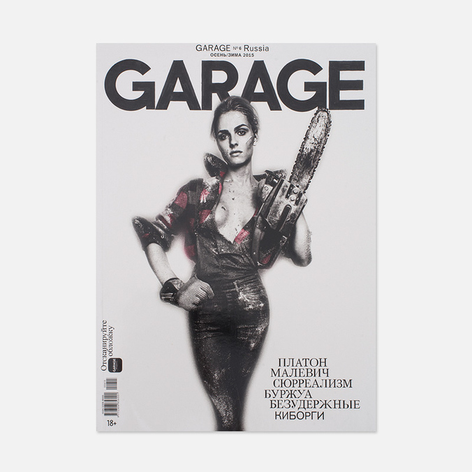 Garage № 6 Autumn/Winter 2015 Magazine