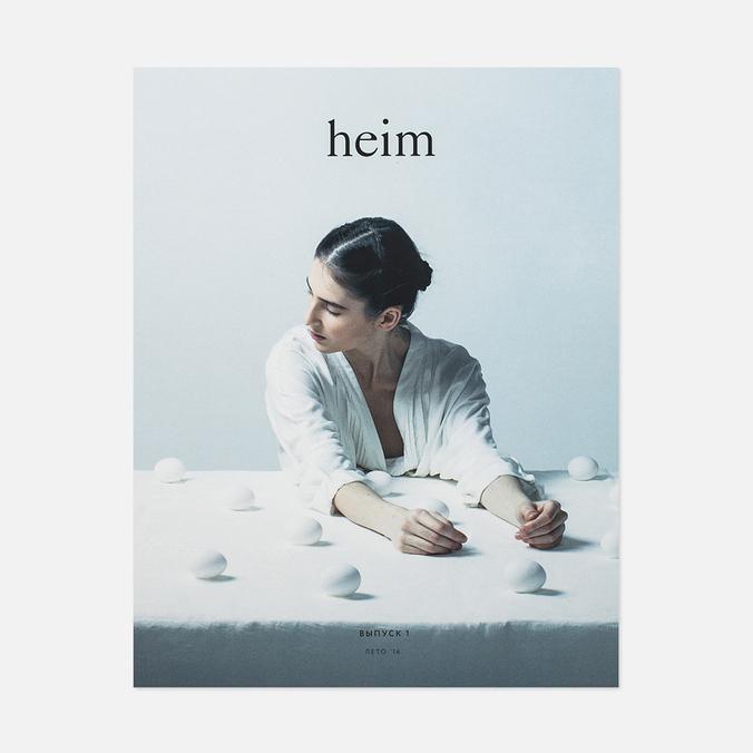 Журнал «Heim» vol. 1 Лето 2016