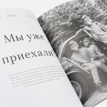Журнал Kinfolk Семнадцатый выпуск фото- 4
