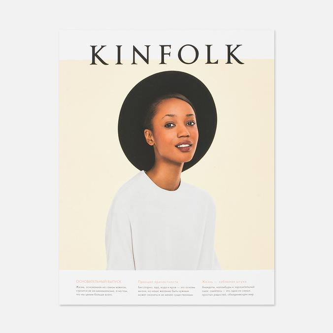 Журнал Kinfolk Шестнадцатый выпуск