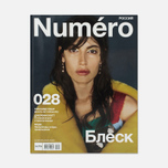 Журнал Numero №28 Декабрь-Январь 2015/2016 фото- 0